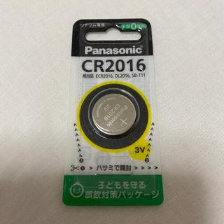 パナソニック(Panasonic)のPanasonic  リチウム電池  パナソニック(その他)