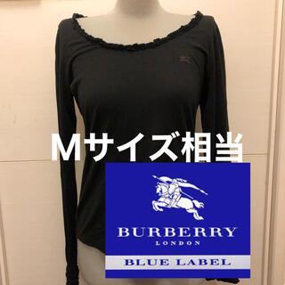 バーバリーブルーレーベル(BURBERRY BLUE LABEL)のバーバリー 長袖 カットソー 袖フリル ブラック Mサイズ 38(カットソー(長袖/七分))