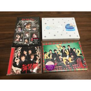 キスマイフットツー(Kis-My-Ft2)のキスマイ CD DVD 4点セット(ミュージック)