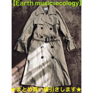 アースミュージックアンドエコロジー(earth music & ecology)の11/30まで限定セール【Earth music&ecology】トレンチコート(トレンチコート)