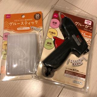 ダイソー グルーガン&グルースティック(その他)