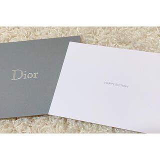 ディオール(Dior)のDior バースデーカード(カード/レター/ラッピング)