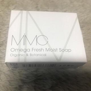 エムアイエムシー(MiMC)のMiMC オメガフレッシュモイストソープ ミニサイズ フランキンセンスブレンド(洗顔料)
