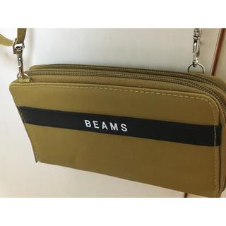 ビームス(BEAMS)のボストンバック 財布ポシェット(ボストンバッグ)