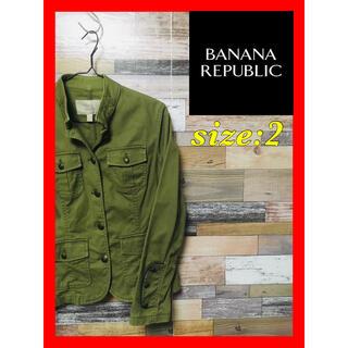 バナナリパブリック(Banana Republic)のBANANA REPUBLIC(バナナリパブリック) ミリタリージャケット(ミリタリージャケット)