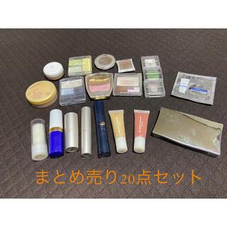 シュウウエムラ(shu uemura)のSHU UEMURA含む化粧品セット20点(コフレ/メイクアップセット)