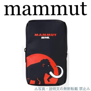 マムート(Mammut)の⭐️新品⭐️【mammut マムート】2wayポーチ★付録❗️(その他)
