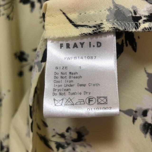 FRAY I.D(フレイアイディー)のFRAY I.D ノースリーブブラウス サイズ1 レディースのトップス(シャツ/ブラウス(半袖/袖なし))の商品写真