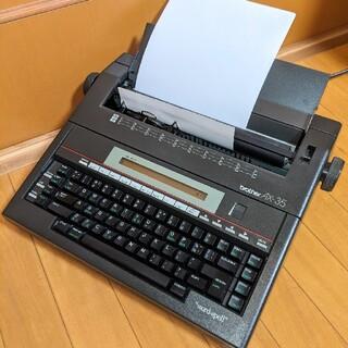 brother - 🌟美品・貴重動作品🌟ブラザー 英文電子タイプライター AX-35