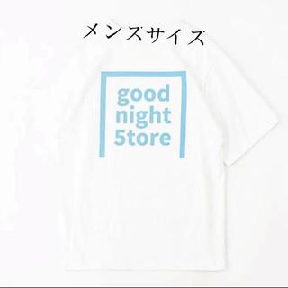 ジャニーズ(Johnny's)の【新品未着用タグ付き】good night 5tore Tシャツ ブルー 韓国(Tシャツ/カットソー(半袖/袖なし))