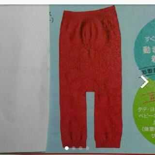 ワコール(Wacoal)の★新品 Wacoalノビッチャオ ミッキーのお顔の編み柄入りレギンス ベビー服(その他)