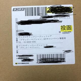 ユウギオウ(遊戯王)のブラックマジシャン プリズマティック (シングルカード)