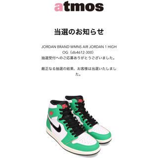 ナイキ(NIKE)のNIKE AIR JORDAN 1 HIGH OG lucky Green(スニーカー)