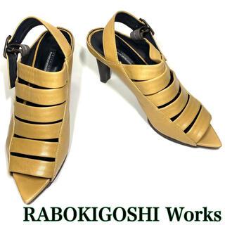 ラボキゴシワークス(RABOKIGOSHI works)の極美品♪ラボキゴシワークス ヒール ミュール ベージュ 23.5cm 革靴(ミュール)