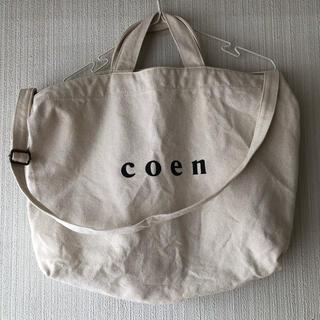 コーエン(coen)の【最終価格】coen コーエン 2wayロゴトートバッグ マザーズバッグ(トートバッグ)
