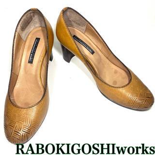 ラボキゴシワークス(RABOKIGOSHI works)のラボキゴシワークス パンプス チャンキーヒール ベージュ 23.5cm 日本製(ハイヒール/パンプス)