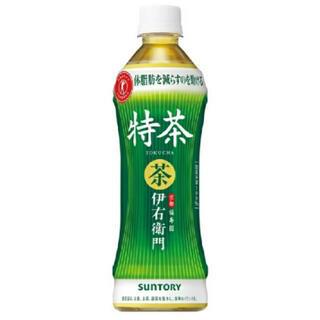 サントリー(サントリー)の特茶 24本1箱 体脂肪を減らすのを助ける(茶)