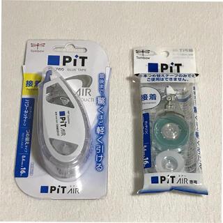 トンボエンピツ(トンボ鉛筆)のテープのり 詰め替えセット(オフィス用品一般)