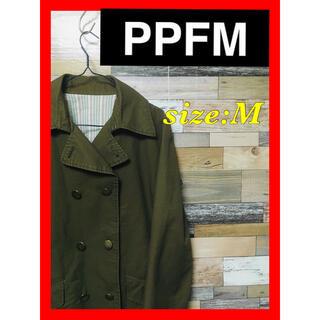 ピーピーエフエム(PPFM)のPPFM(ピーピーエフエム) カーキ ジャケットコート ミリタリー風 大特価出品(その他)