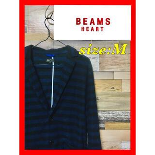 ビームス(BEAMS)のBEAMS HEART(ビームスハート) ボーダーカーディガン 大特価出品(カーディガン)