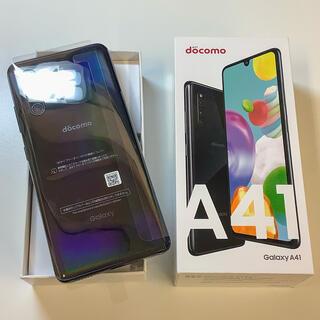 サムスン(SAMSUNG)の【新品未使用品】Galaxy A41 ブラック docomo版(スマートフォン本体)