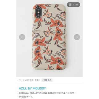 アズールバイマウジー(AZUL by moussy)の未使用 アズールバイマウジー iPhoneケース(iPhoneケース)