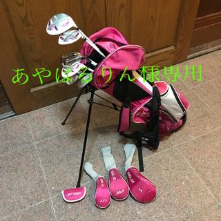 ヨネックス(YONEX)のヨネックス ジュニアゴルフクラブ 女子小学中学年〜高学年(クラブ)