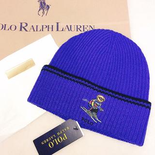 ポロラルフローレン(POLO RALPH LAUREN)のポロラルフローレン セーター ニット帽子 ベア レディース スキー 冬(ニット帽/ビーニー)