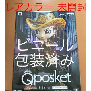 バンプレスト(BANPRESTO)の☆未開封☆Qposket hide vol.3 Bカラー(ミュージシャン)