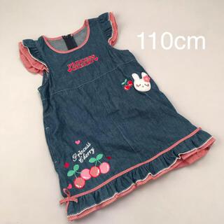 フェリシモ(FELISSIMO)の子供用 ジャンパースカート(ワンピース)