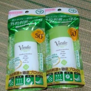 メンターム(メンターム)のベルディオ UVモイスチャーミルク 40g 日焼け止め2個セット 新品☆(日焼け止め/サンオイル)