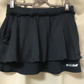 バボラ(Babolat)のバボラ    テニススコート(ウェア)