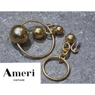 アメリヴィンテージ(Ameri VINTAGE)の【Ameri VINTAGE】SPHERE EARRING イヤリング ゴールド(イヤリング)