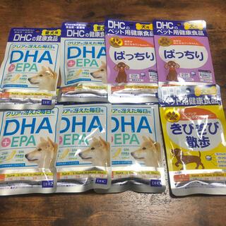 ディーエイチシー(DHC)のDHC ぱっちり きびきび散歩 計8個(ペットフード)