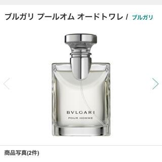 ブルガリ(BVLGARI)の定価の半額以下‼︎BVLGARI プールオム オードトワレ (100mL)(香水(男性用))