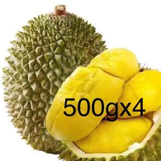 冷凍ドリアン(500gx4)(フルーツ)