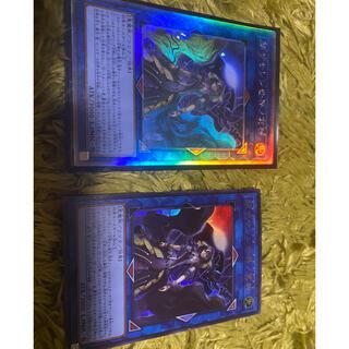 ユウギオウ(遊戯王)のサロス=エレスクルヌギアス ホログラ アルティメット(シングルカード)