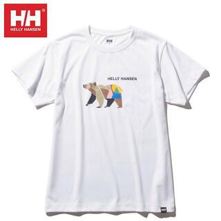 ヘリーハンセン(HELLY HANSEN)の【緊急値下げ】ヘリーハンセン HH Tシャツ  レディース(Tシャツ(半袖/袖なし))