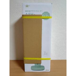 【送料無料】アラジン グラファイトヒーター AEH-G406N グリーン(電気ヒーター)