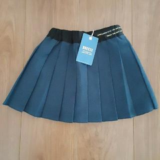 ブリーズ(BREEZE)の《新品》BREEZEプリーツスカート(size90)(スカート)