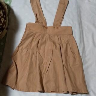 クーラクール(coeur a coeur)の女の子130cm  COEUR a  COEUR  スカー(スカート)