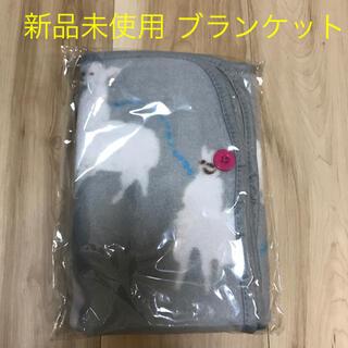 ハッカベビー(hakka baby)の新品 未使用品 ハッカベビー 授乳ブランケット ブランケット(おくるみ/ブランケット)