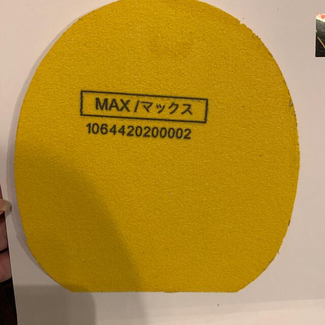 Yasaka(ヤサカ)のライガン スピン Max黒 スポーツ/アウトドアのスポーツ/アウトドア その他(卓球)の商品写真