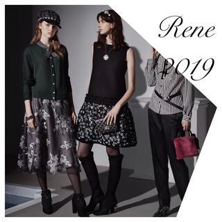 ルネ(René)のRene♡ 2019年 フラワーオーガンジースカート(ロングスカート)