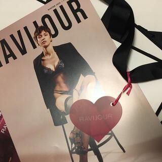ラヴィジュール(Ravijour)のravijour ラヴィジュール カタログ ショップ袋 ショッパー(その他)