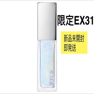 RMK - RMK 限定♡ ネイルポリッシュ EX-31 クリスタルシャワー