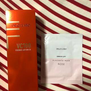 ドクターシーラボ(Dr.Ci Labo)のドクターシーラボ VC100エッセンスローションEX 285ml 新品 箱キズ(化粧水/ローション)