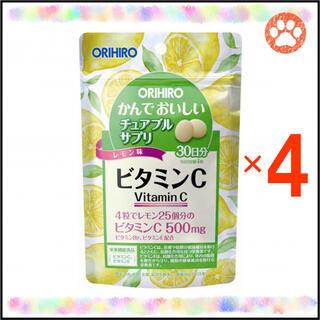 """オリヒロ(ORIHIRO)のオリヒロ かんでおいしいチュアブルサプリ """"ビタミンC"""" 30日分×4袋(ビタミン)"""