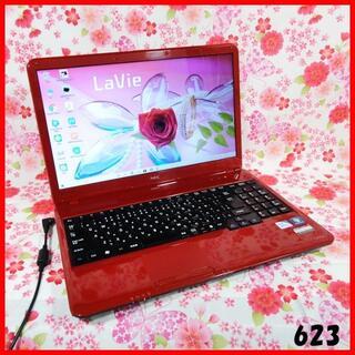 エヌイーシー(NEC)の【希少なルビーレッド】Corei5♪新品SSD♪Office♪Windows10(ノートPC)