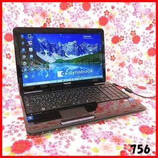 トウシバ(東芝)のノートパソコン本体♪Corei5♪新品SSD♪office♪Windows10(ノートPC)